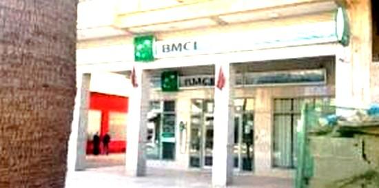 وكالة بنكية